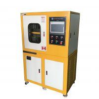 供应平板硫化机,硫化机,压片机,PVC压片机,热压成型机,热压机