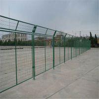车间围栏网 宁波围墙围栏 小区护栏网