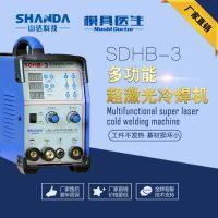 山达SDHB-3彩板冷焊机 不锈钢薄板拼焊 多种模式 售后保障