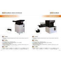 600型推板式自动上料机多少钱一台一机_磨床输送上料机销售
