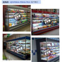 水果店冷柜定做多少钱一米-郑州定做冷柜的价格