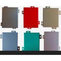 广州德普龙油漆铝单板可订做厂家直销