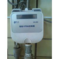 热水IC卡刷卡出水控机,学校热水BOT投资型水控机集体浴室插卡式水表厂家供应