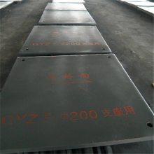 250/300/35矩形板式橡胶支座 陆韵 橡胶支座 工程型号