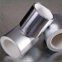 小批量批发8011铝箔一面光一面哑 或双面光铝箔