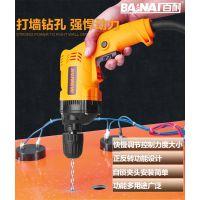 正品百耐2910C手电钻多功能家用220V电动螺丝刀起子电动工具