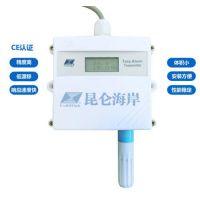 北京昆仑海岸JWSK-6ACDB温湿度仪-数字化传感器