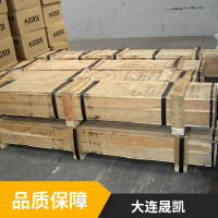 宝铁库 SKH51黑皮高速钢正品 机械制造 厂家直销