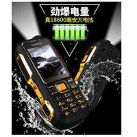 三防智能4G手机 三卡三待超长待机户外18800毫安移动4G版双卡双待 三星高清屏