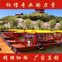 山东日照出售水上观光旅游船 电动小画舫 景区电动观光船