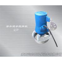 湖南铸件式潜水搅拌机2.2KW铸铁材质污水搅拌机