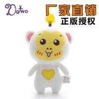 厂家直销欧儿玩具8寸嘻多猴公仔抓机娃娃水晶超柔韩国PP棉公仔卡通儿童生日礼品