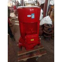 室外消火栓泵XBD9.0/40-125G-L单价(带3CF认证)。