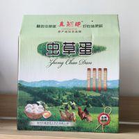 专业供应化妆品纸盒彩盒 印刷BB霜包装盒通用包装定做 免费设计
