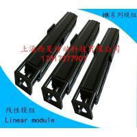 上海西旻HK605C-300-A1-F0线性模组直线滑台代替上银KK模组