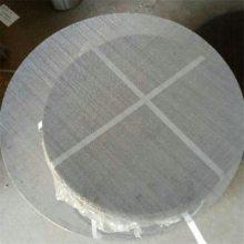 宽幅过滤网 sus304不锈钢丝网 不锈钢丝网除雾器