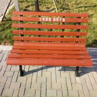 室外塑木公园椅 公园长椅凳子 景观休息铸铁椅子