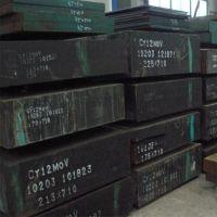 抚顺特钢Cr12MoV模具钢 硬度高 耐磨性好 冷作模具钢