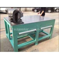 钢板飞模工作桌|45#钢钳工桌|模具维修工作生产厂家