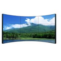 【XAVIKE/赛维科】65寸10mm/55寸9mm/49寸9mm【曲面】拼接屏大屏幕监控视频电视墙