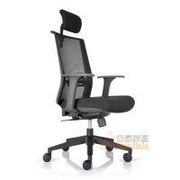 众晟家具办公电脑椅 网布职员升降椅定制 员工旋转椅批发