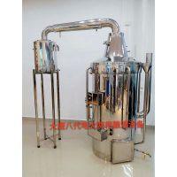 供应:不锈钢酿酒设备 | 地板水制作设备