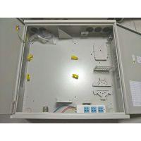 华伟2U机柜挂壁机箱交换机箱子电信移动铁通工程宽带网络机箱墙柜