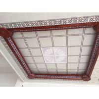 南北旺吊顶半吊复式二级吊顶程梁 大客厅卧室铝梁佛山現货批发辅材及配件