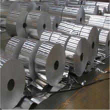 3003防锈铝带耐腐蚀易焊接