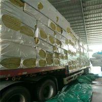 福建省100kg高密防火岩棉板 隔音棉板坤耐建材