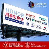 南京三维柔性焊接工装,选超德机械,您的不二选择!