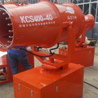 建筑拆迁除尘喷雾机固定式远射程射雾器 北华厂家定制