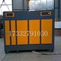 光氧催化净化器 光氧净化器 UV光解废气处理设备 现货