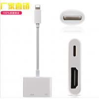 厂家直供 lightning to hdmi Adapter 苹果闪电接口转HDMI 转接头 转换器