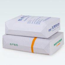 化工粉末颗粒包装袋厂家/化工粉末颗粒阀口袋的密封性强