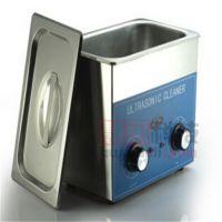 自动清洗机 ZY-1003超声波清洗机 假牙首饰清洗器 主板超声波清洗机