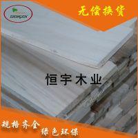 曹县恒宇 杨木拼板 墙面板 实木线板条 专业定制 硬度好