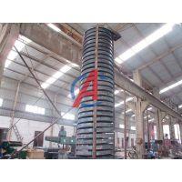 垂直振动输送机 橡胶颗粒风冷式输送机