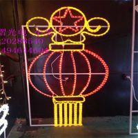 LED灯笼图案灯 路灯杆装饰灯 五角星造型灯