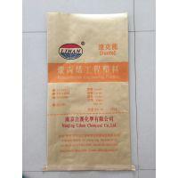 南京浪花专业生产不破包平口牛皮纸纸塑袋饲料专用