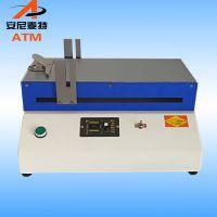 厂家定制涂布机 刮刀式触摸屏控制涂布试验机