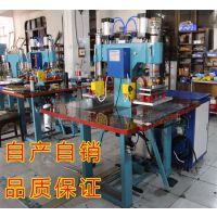 PVC涂布热合机_PVC涂布热合机厂家_PVC涂布热合机价格-振嘉热合机