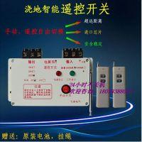 苏州水泵无线遥控开关 2.2KW电机遥控器接线原理图