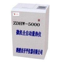 供应砖厂低硫煤验煤化卡机砖坯热值检测仪 开平 ZDHW型