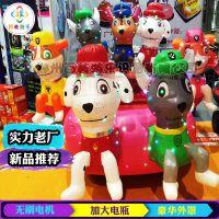 山东潍坊广场儿童电瓶车,汪汪队充气电瓶车新款外罩超受欢迎!