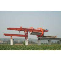 河南厂家专业生产150T架桥机,质优价廉