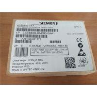 西门子440 420系列6SE6400-0AP00-0AA1变频器高级操作面板AOP原装