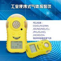 供应西安华凡一氧化碳检测仪报警器便携式手持式工业有毒有害气体co工业煤气探测器HFP-1201