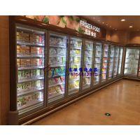 商超冷冻区立式展示柜,徽点风冷防雾玻璃门风幕柜,遂宁冰冻海鲜水产品柜