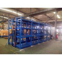 沈阳重型模具存放架 抽屉货架定做 承重4吨模具架